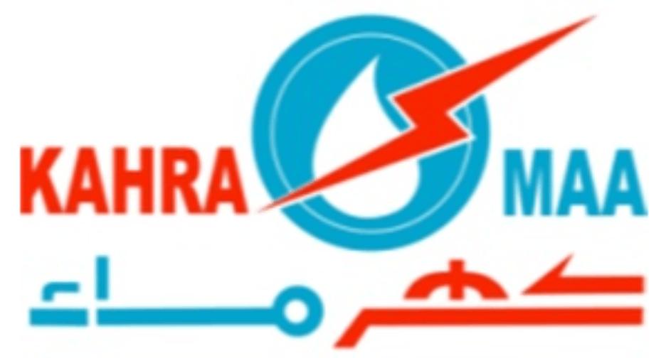 16 QATAR KAHRAMAA logo