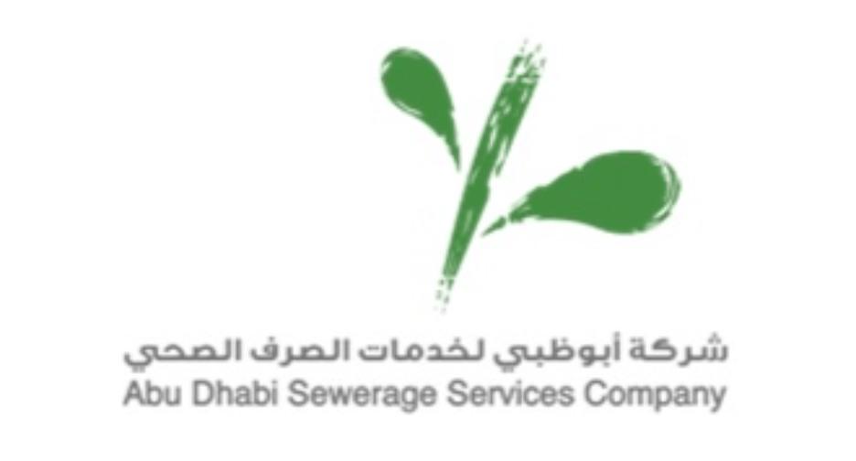 8 ADSSC logo