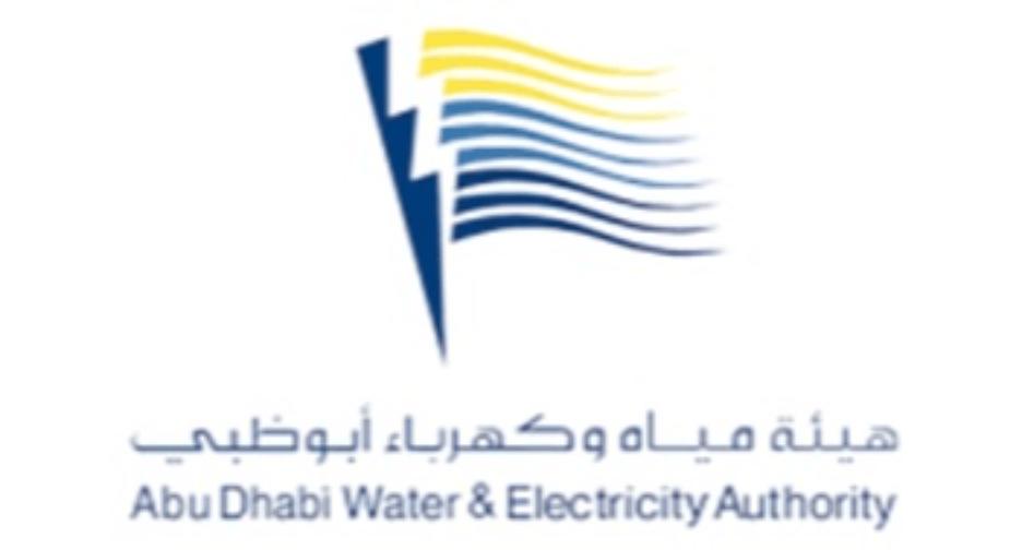 UAE ADWEA logo