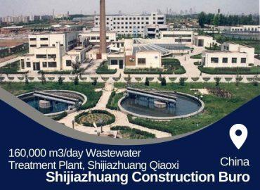 2. Shijiazhuang Qiaoxi